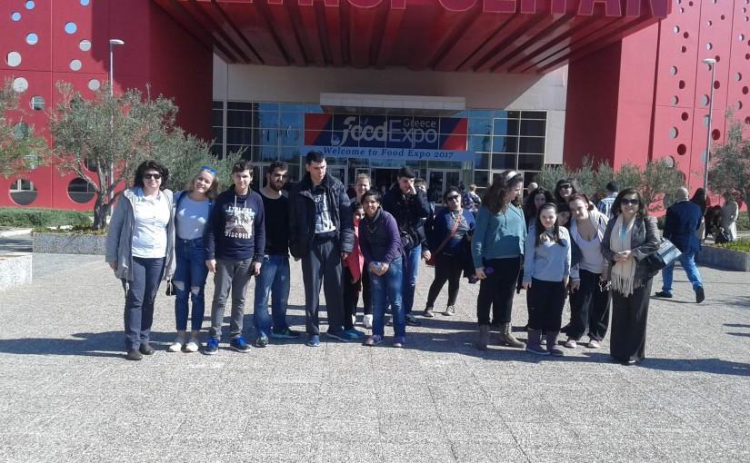 Εκπαιδευτική επίσκεψη στην Διεθνή έκθεση FOOD EXPO/OENOTELIA στο εκθεσιακό κέντρο METROPOLITAN EXPO
