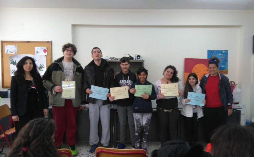 Απονομή βραβείων στους μαθητές που συμμετείχαν στην 7η ημέρα Άθλησης που πραγματοποιήθηκε στο ΕΕΕΕΚ Αγίου Δημητρίου