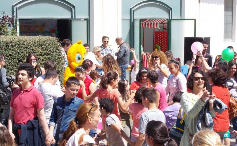 Συμμετοχή του σχολείου μας στην εκδήλωση που διοργάνωσε η περιφέρεια Πειραιά και ο Αντιπεριφερειάρχης